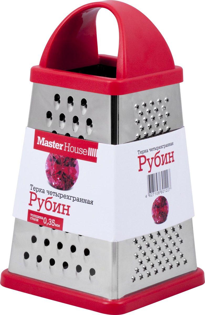 Терка четырехгранная Master House Рубин, цвет: красный терка шестисторонняя 13 13 23см нержавеющая сталь пластик упаковочный пакет