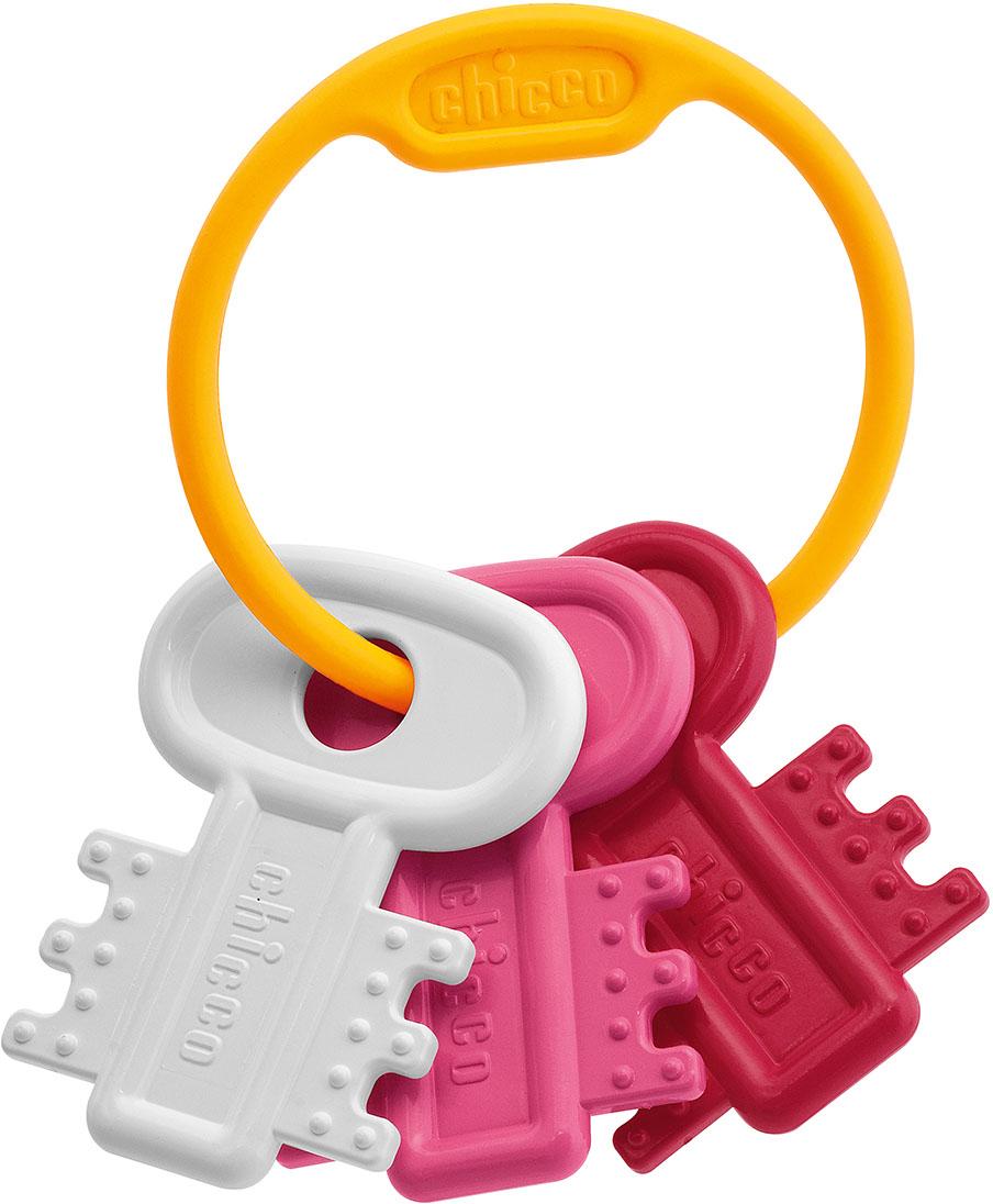 Chicco Погремушка Ключи на кольце цвет белый розовый погремушка lubby ключи цвет в ассортименте
