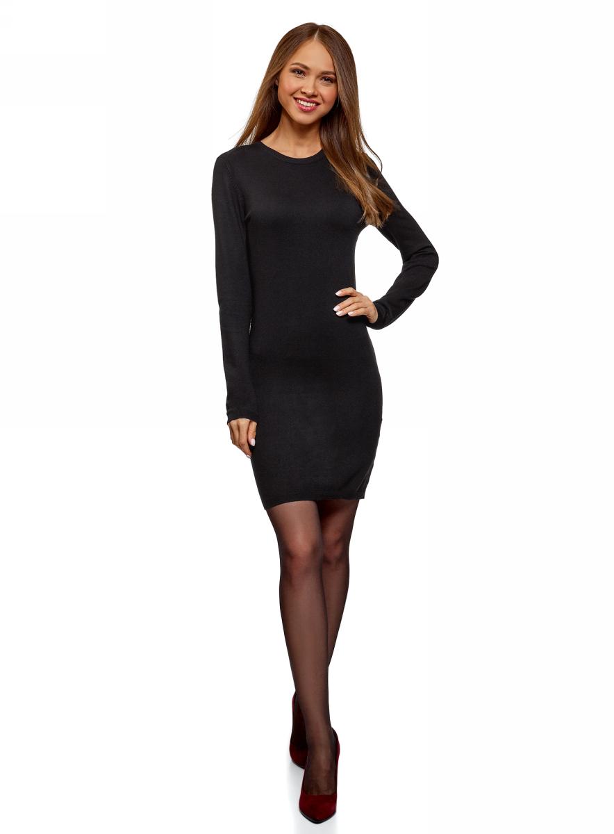 Платье oodji Knits Collection кардиган женский oodji knits collection цвет черный 73212401b 45641 2900n размер s 44