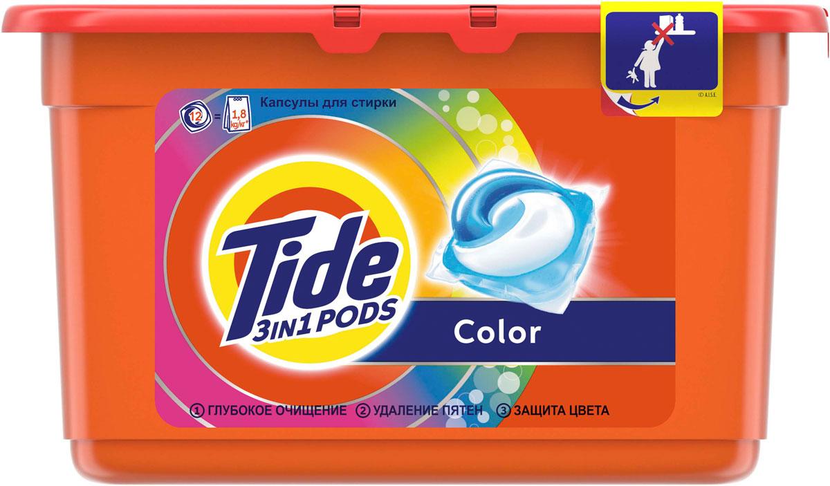 """Капсулы для стирки Tide """"Color"""", 12 шт"""