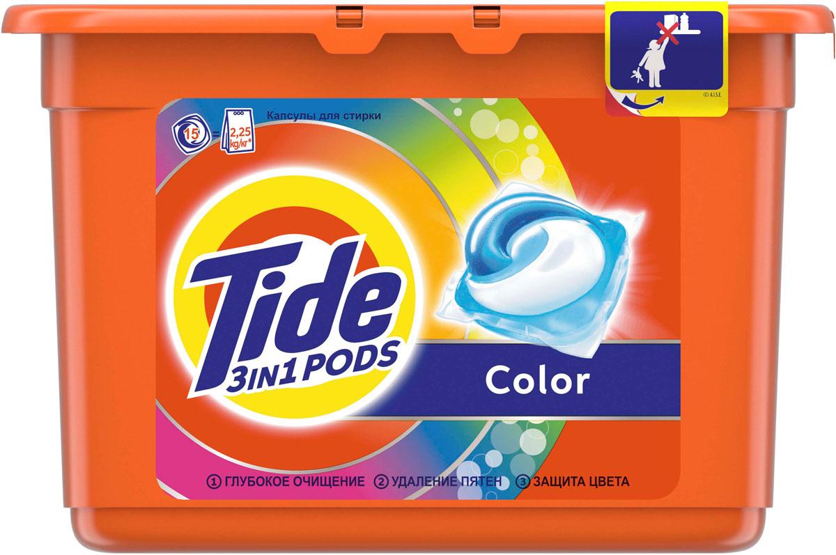 """Капсулы для стирки Tide """"Color"""", 15 шт"""