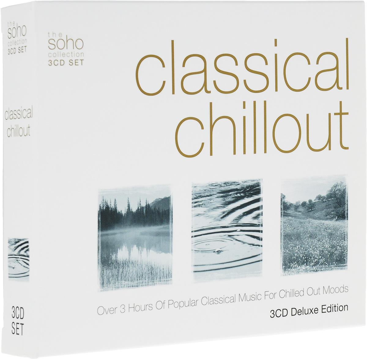 Иоганн Пахельбель,Феликс Мендельсон-Бартольди,Бенджамин Бриттен Classical Chill (3 CD) цена в Москве и Питере