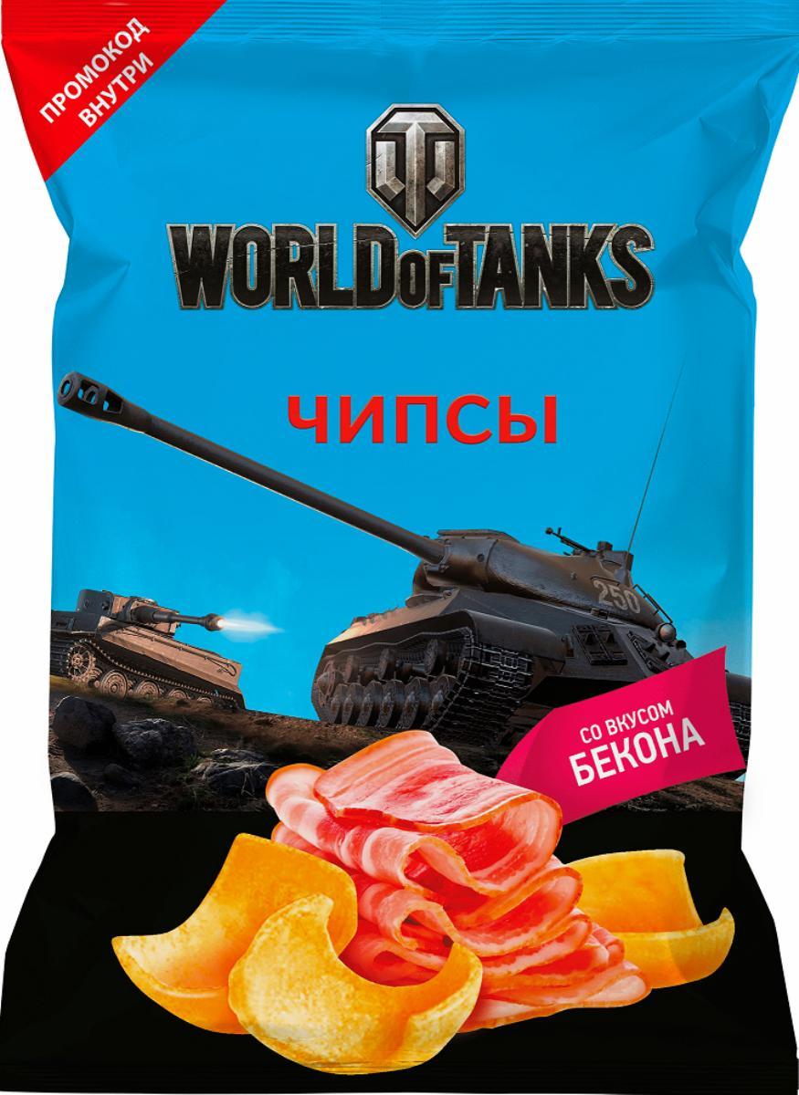 World of Tanks Чипсы картофельные со вкусом бекона, 40 г чипсы картофельные русская картошка креветки 50 г