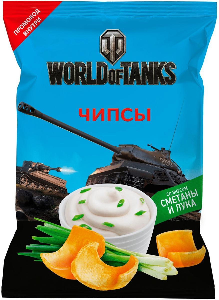 World of Tanks Чипсы картофельные со вкусом сметаны и лука, 40 г