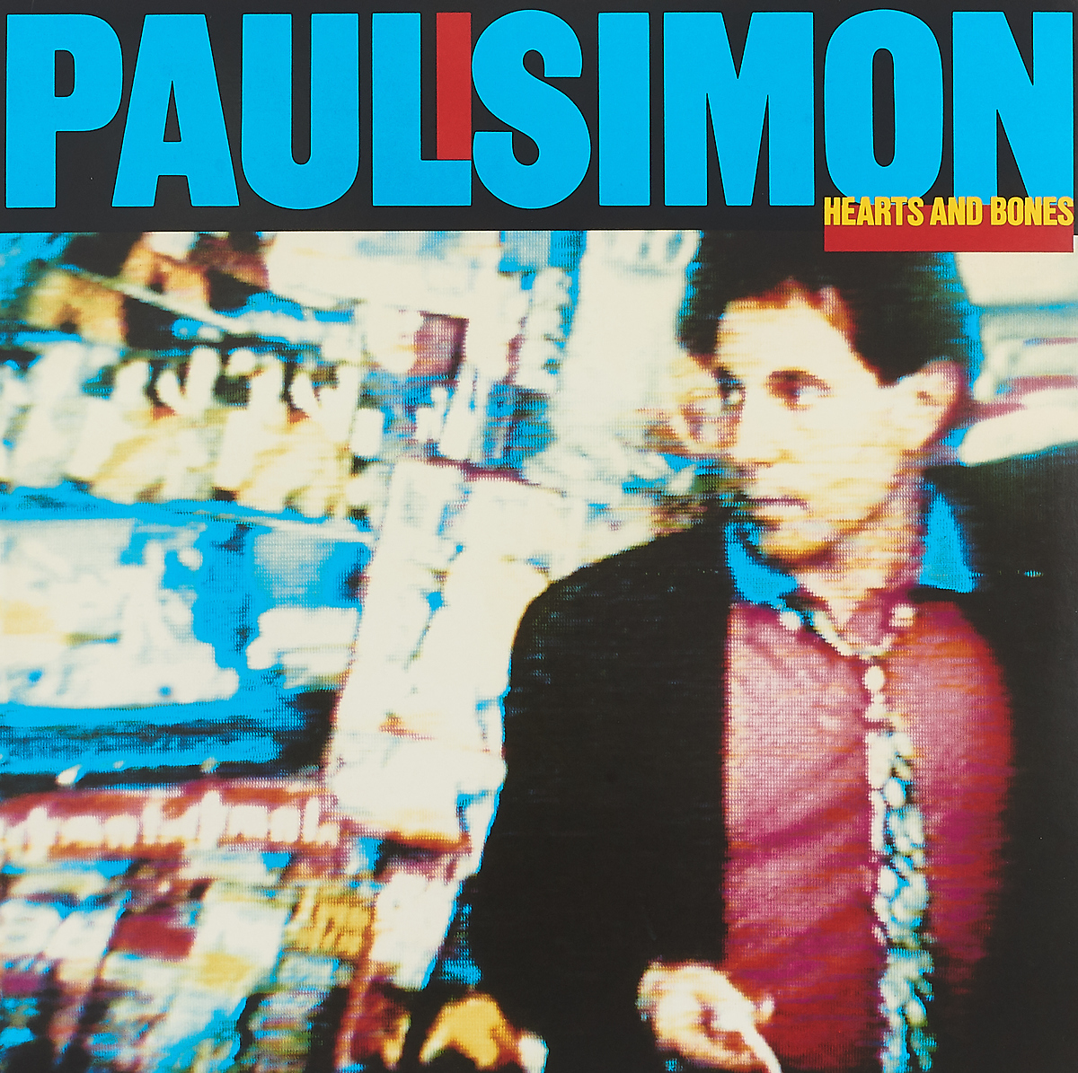 Пол Саймон Paul Simon. Hearts And Bones (LP) пол саймон paul simon still crazy after all these years lp