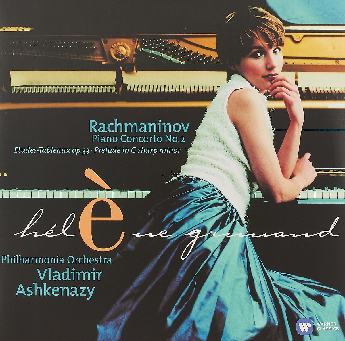Элен Гримо Helene Grimaud. Rachmaninov: Piano Concerto No. 2 (LP)