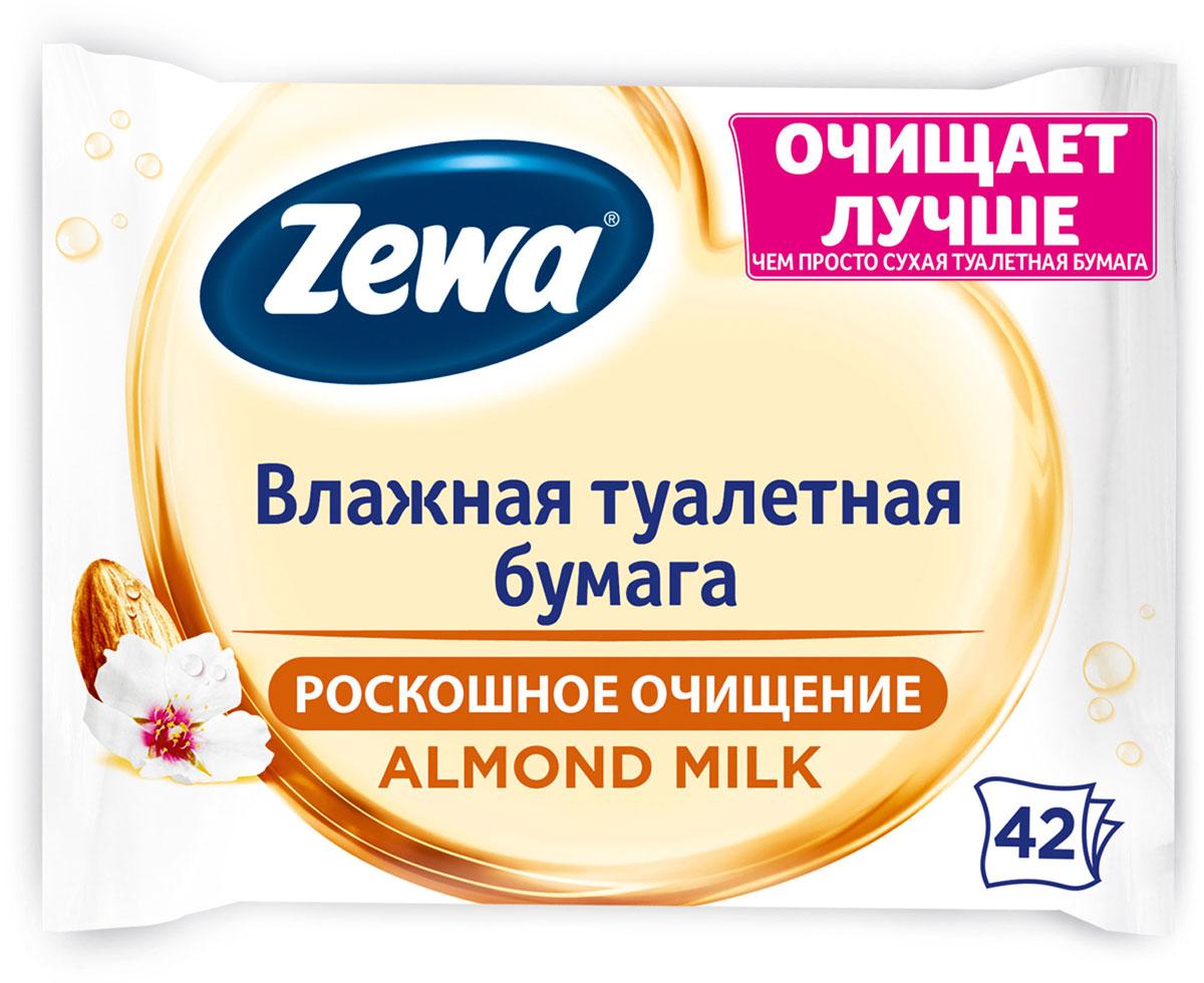Туалетная бумага Zewa Миндальное молочко, влажная, 42 шт. недорого