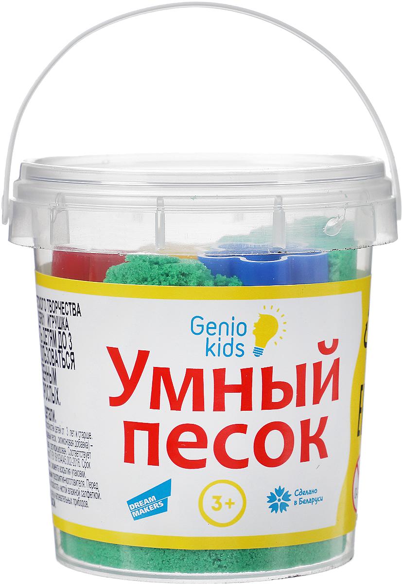 Genio Kids Кинетический песок Умный песок цвет зеленый 150 г genio kids кинетический песок умный песок сказочный замок 1 кг
