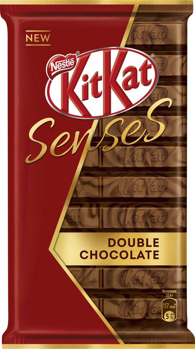 KitKat Senses Double Chocolate шоколад молочный и темный с хрустящей вафлей, 112 г