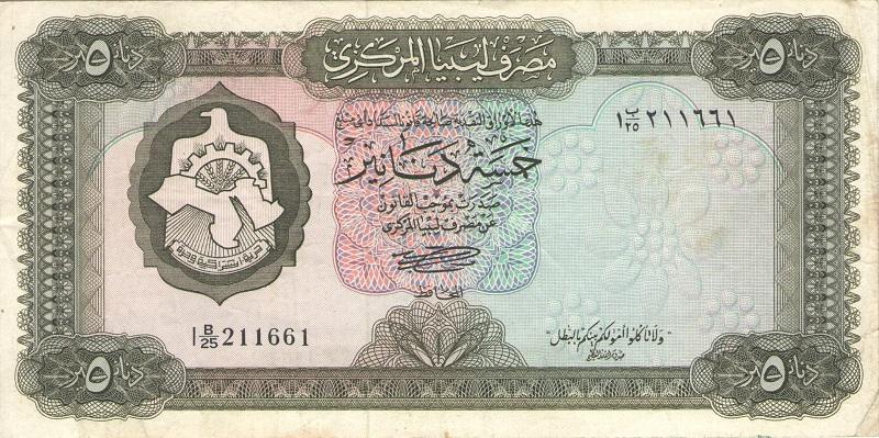 Банкнота номиналом 5 динаров. Ливия. 1972 год банкнота номиналом 2 кордоба никарагуа 1972 год