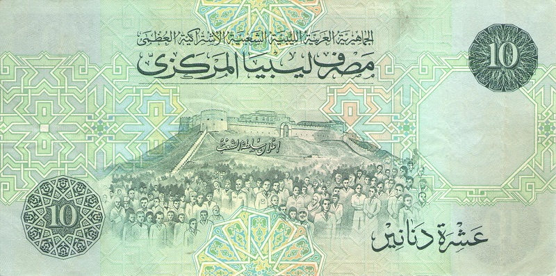 Банкнота номиналом 10 динаров. Ливия. 1991 год