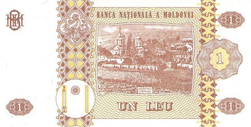 Банкнота номиналом 1 лей. Молдова. 2010 год