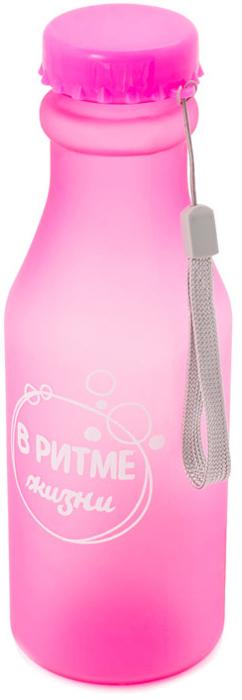 Бутылка для воды Феникс-Презент, цвет: розовый, 550 мл