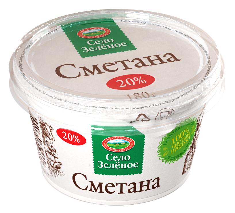 Село Зеленое Сметана 20%, 180 г