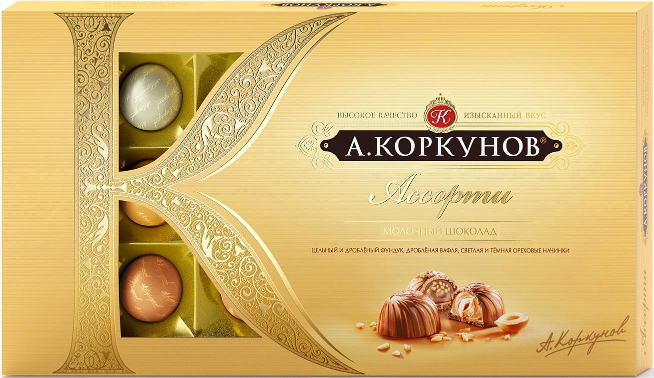 Коркунов Ассорти конфеты молочный шоколад, 192 г цена 2017