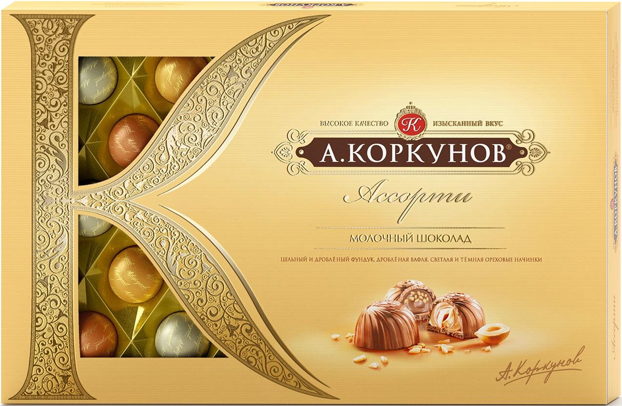 Коркунов Ассорти конфеты молочный шоколад, 256 г цена 2017