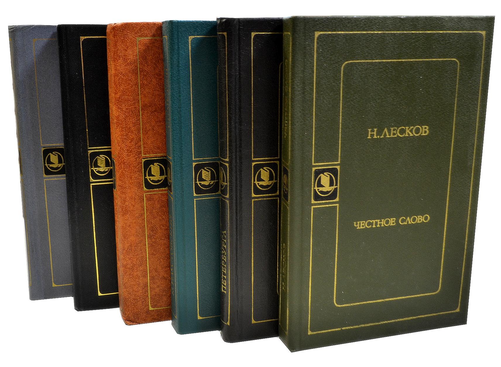 Серия Библиотека русской художественной публицистики (комплект из 6 книг) серия библиотека классики комплект из 23 книг