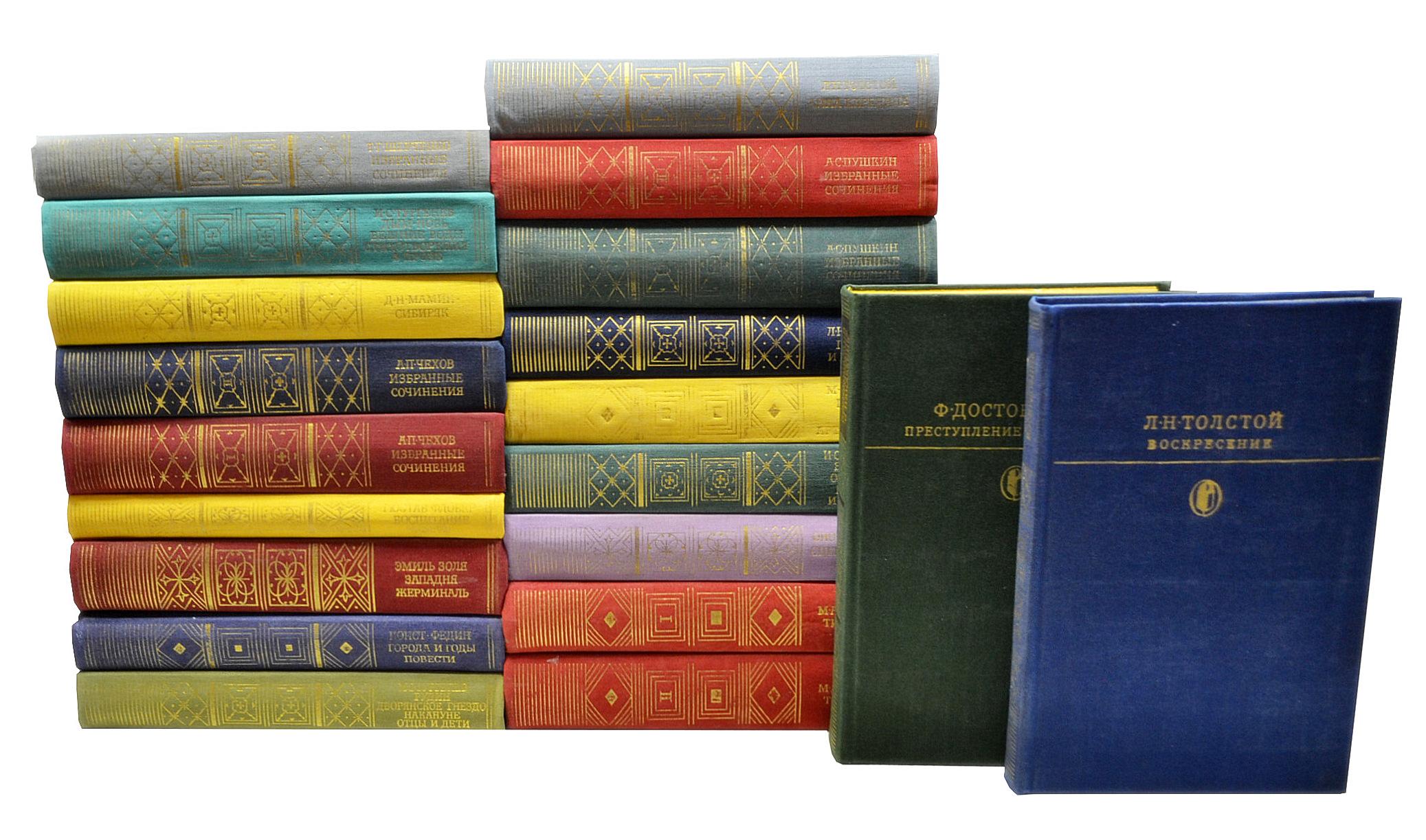 Серия Библиотека классики (комплект из 20 книг) библиотека русской классики комплект из 300 книг