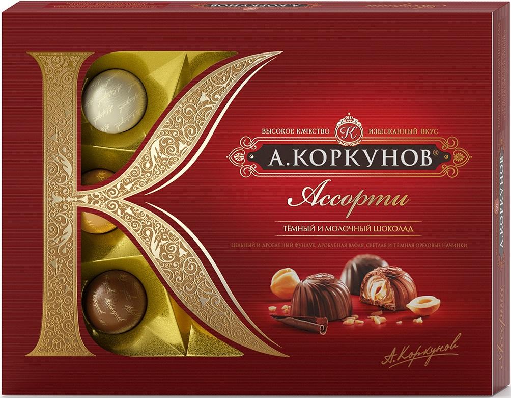 Коркунов Ассорти конфеты темный и молочный шоколад, 110 г цена 2017