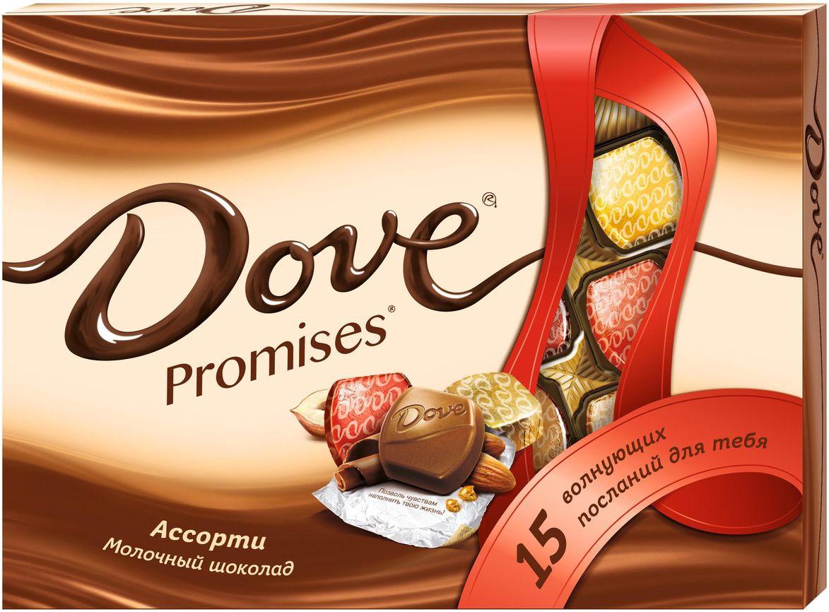 Dove Promises Ассорти молочный шоколад, 118 г