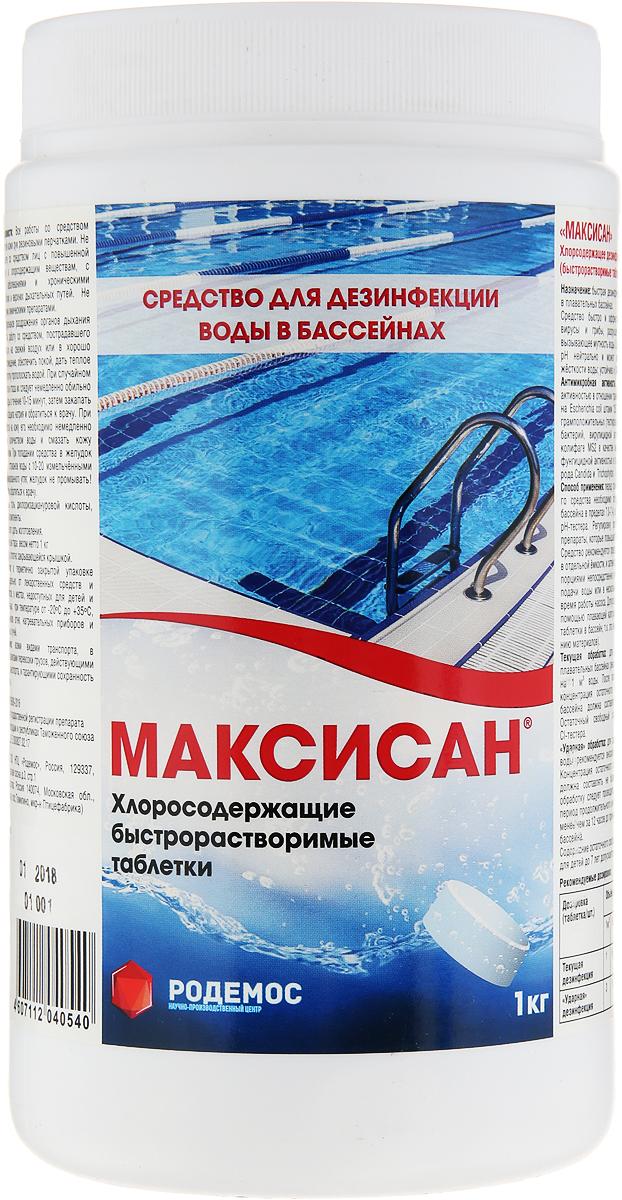Таблетки для дезинфекции воды в плавательных бассейнах Максисан, 300 шт препарат для комплексной дезинфекции воды в бассейнах акватория дуал эффект комплекс 1 6 л