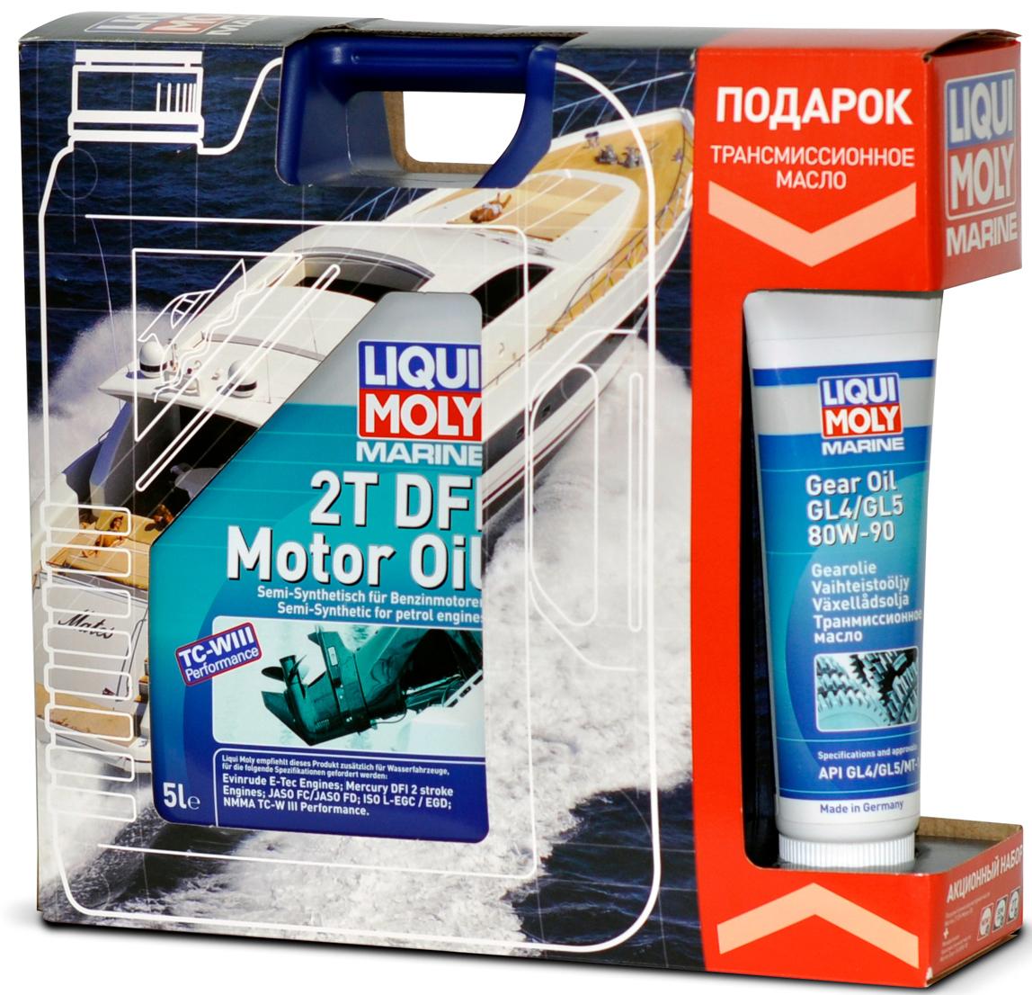 Моторное масло Liqui Moly Marine 2T DFI Motor Oil, полусинтетическое, 5 л + ПОДАРОК масло 2 х тактное полусинтетическое dde 1 50 1л красное