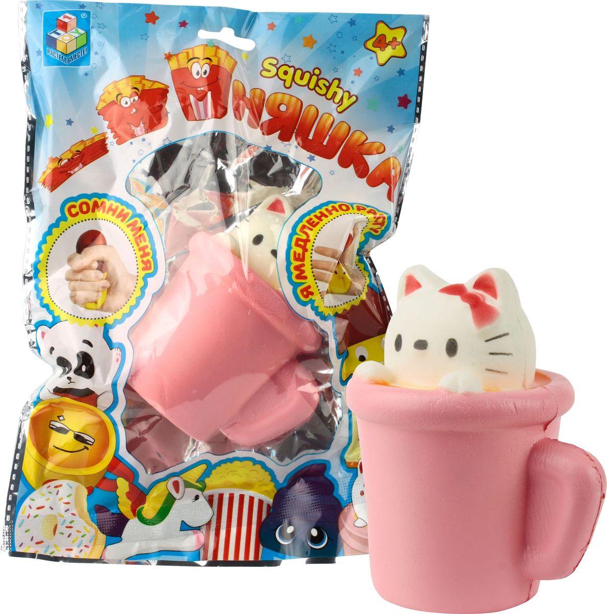 1TOY Игрушка-антистресс Мммняшка Squishy Мини-кошка в чашке 1toy игрушка антистресс мммняшка squishy кошка в чашке