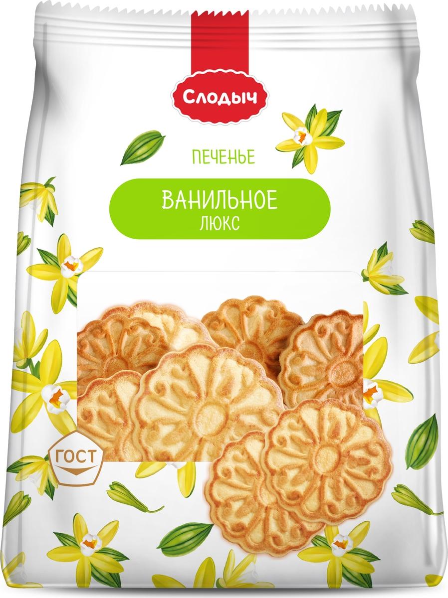 Слодыч печенье Ванильное, 250 г печенье hsu fu chi mr munchies 250 12