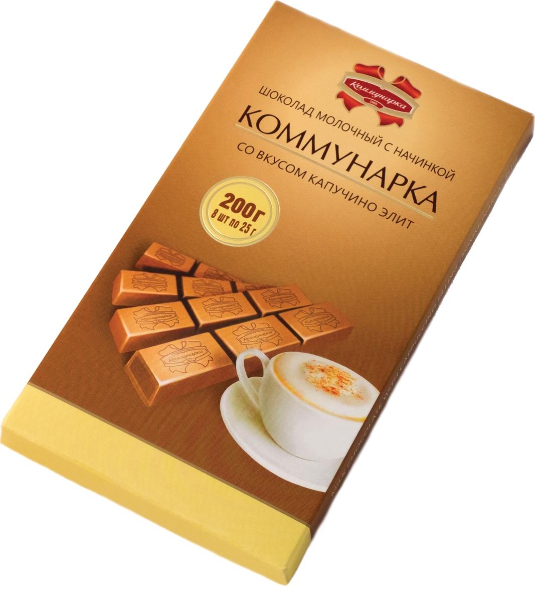 Коммунарка шоколад молочный со вкусом капучино элит, 200 г alpen gold шоколад молочный с начинкой со вкусом капучино 90 г