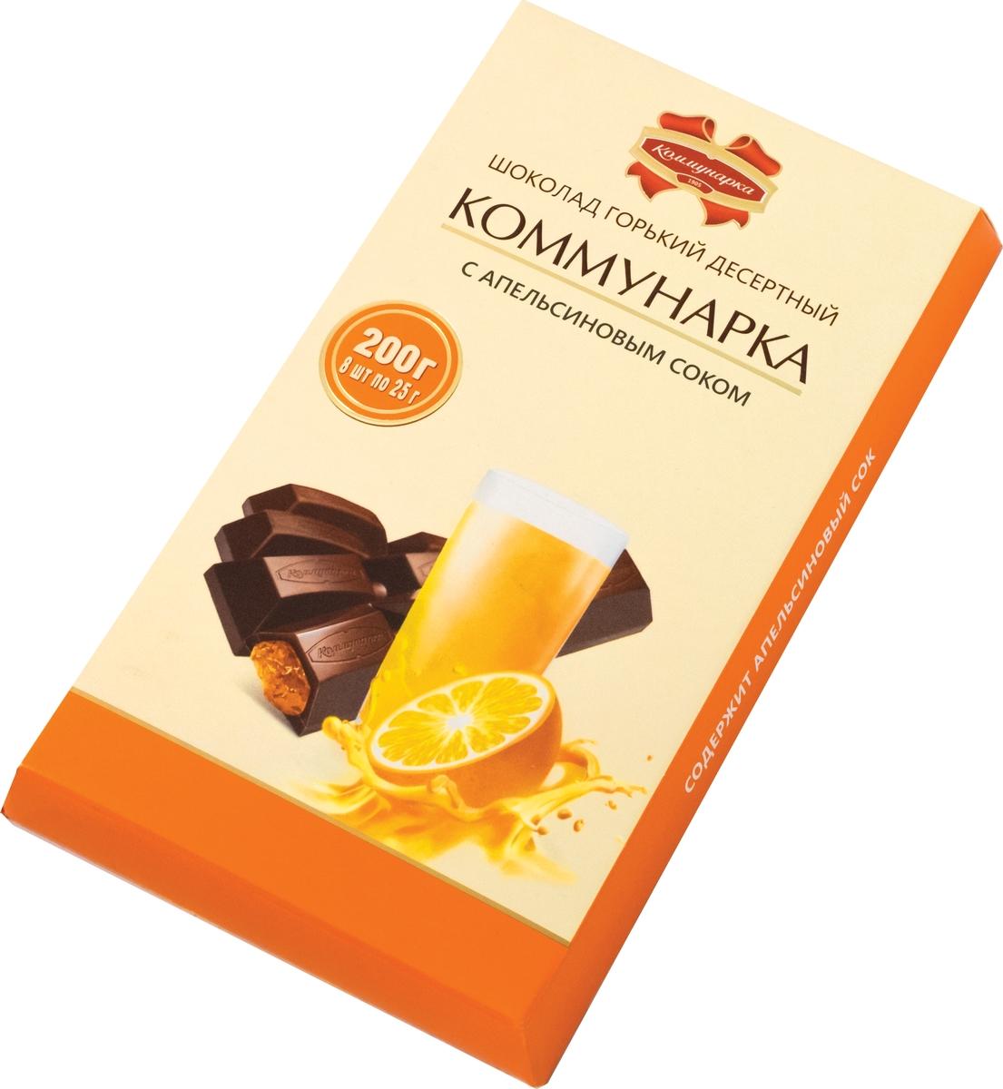 Коммунарка шоколад горький с апельсиновым соком, 200 г цена 2017