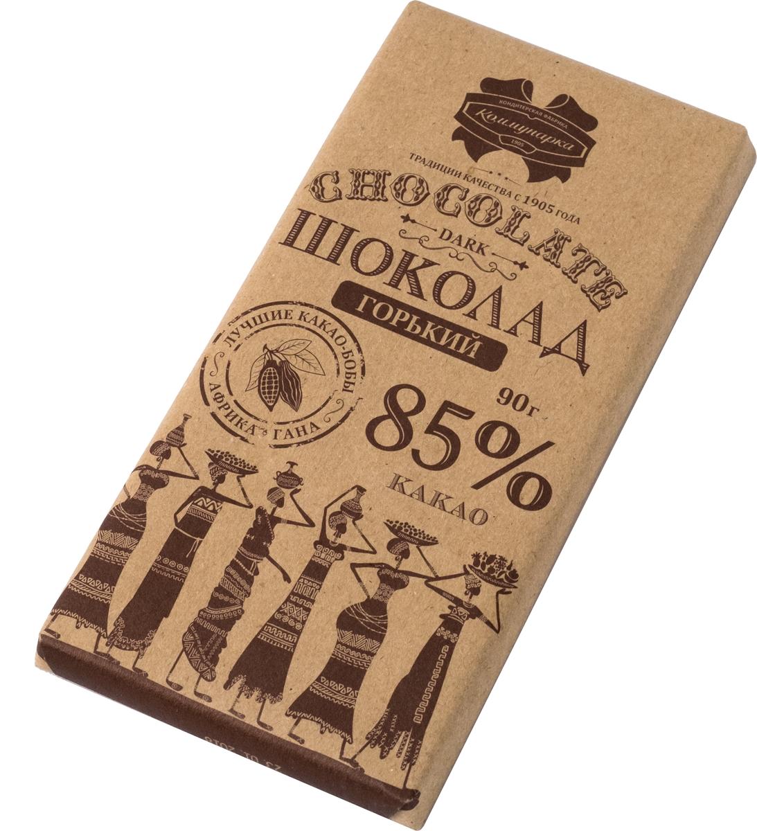 Коммунарка шоколад горький 85%, 90 г цена 2017