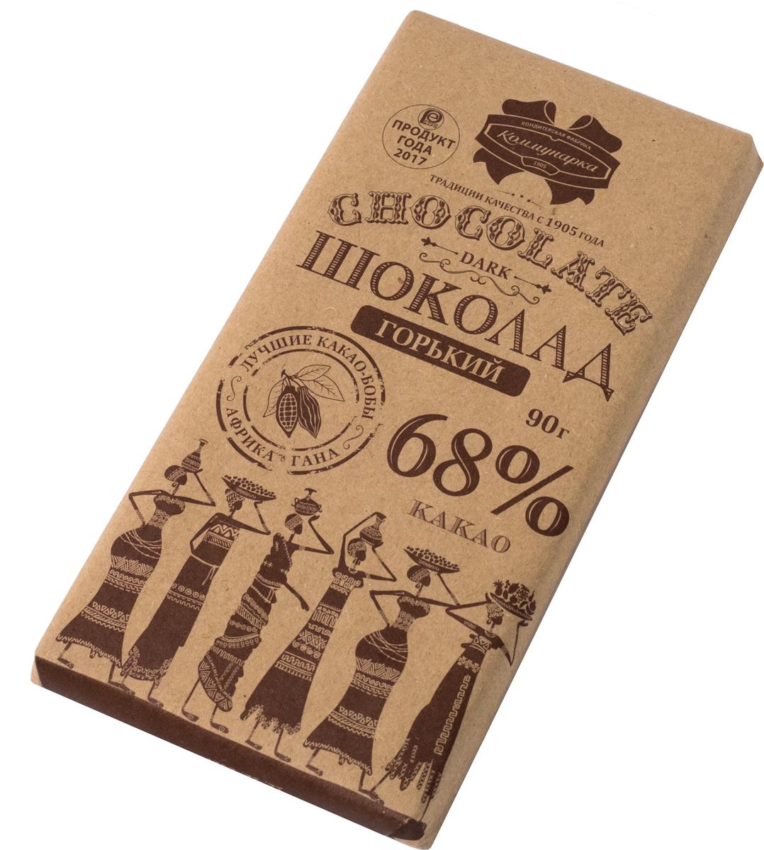 Коммунарка шоколад горький 68%, 90 г коммунарка сорванец с хрустящей вафелькой шоколад молочный 90 г