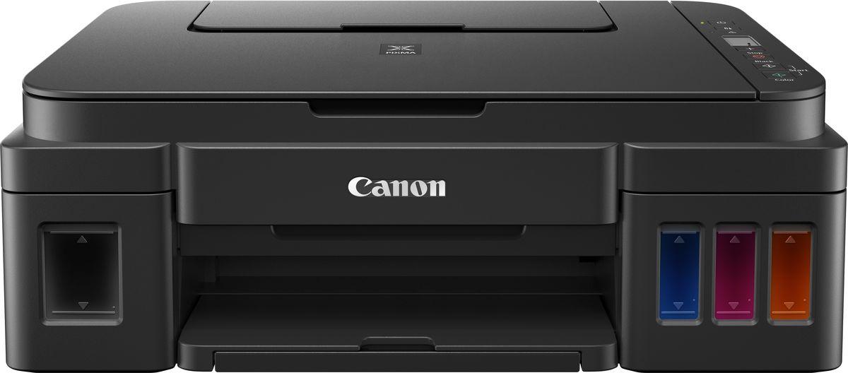 МФУ Canon Pixma G2411 высокое качество with пластик хранение и организация для дома для офиса кухня место хранения 1pcs