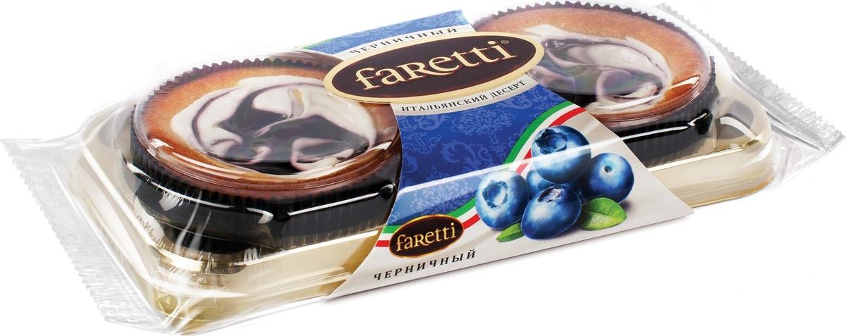 Faretti Пирожное Черничное, 130 г пирожное заварное эклер 250г фили бейкер