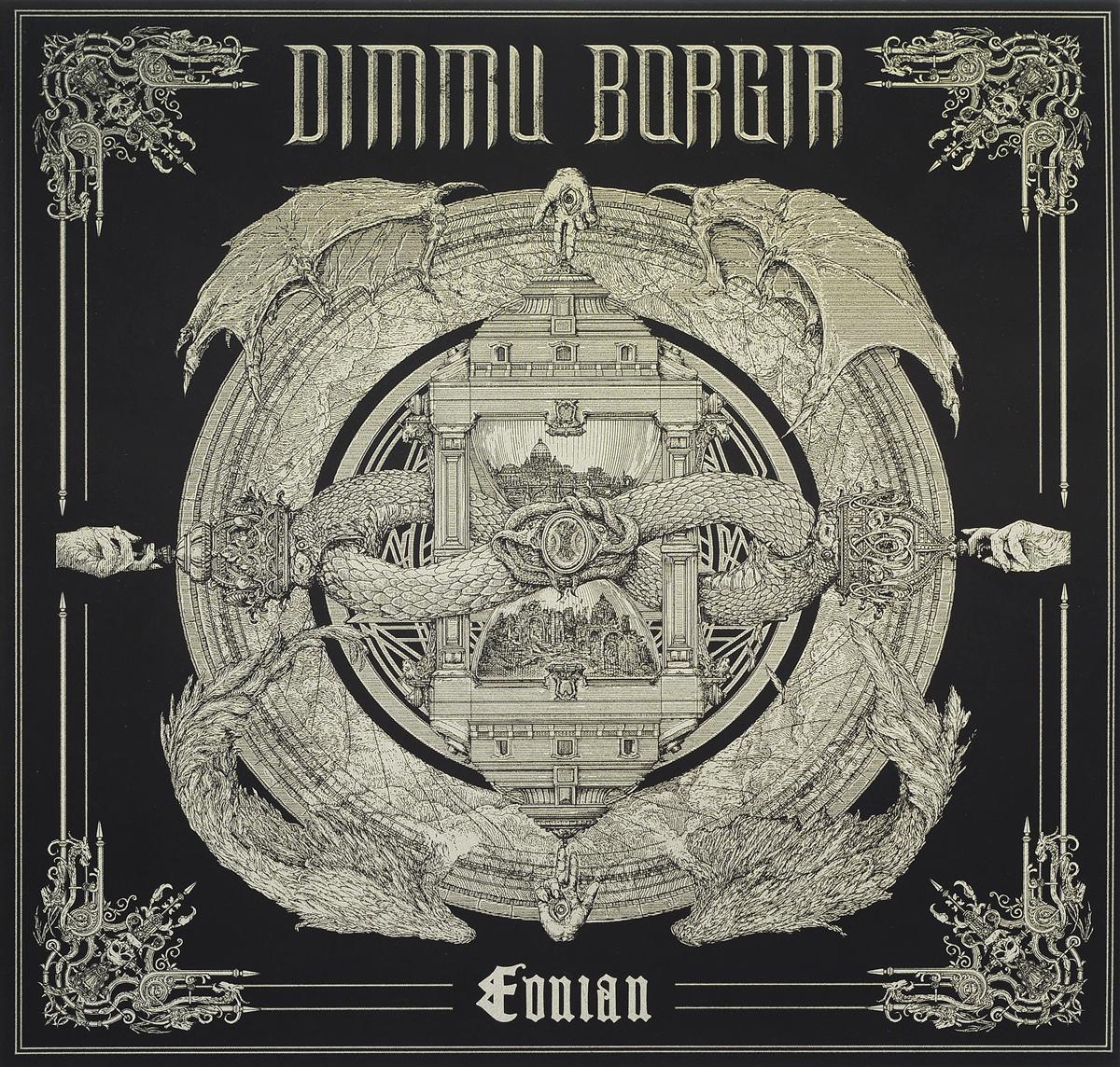Dimmu Borgir Dimmu Borgir. Eonian (2 LP) dimmu borgir dimmu borgir puritanical euphoric misanthropia