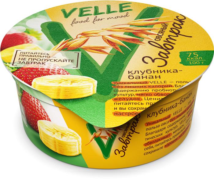 полезное утро продукт овсяный ферментированный клубника 120 г Velle Овсяный завтрак Клубника-Банан, 175 г