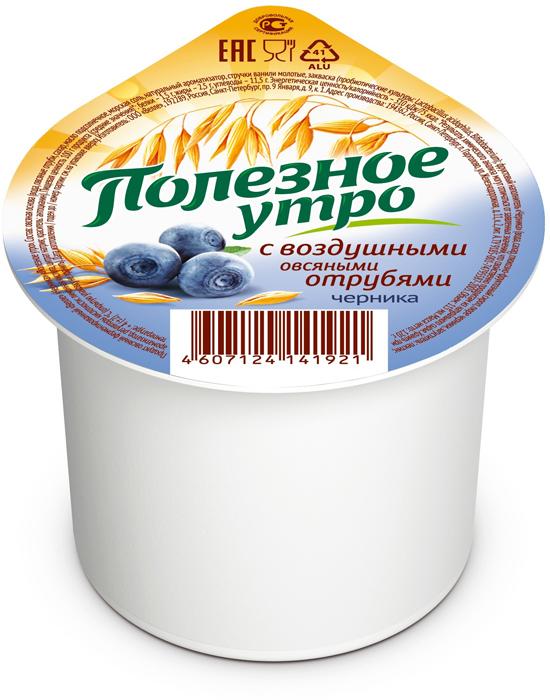 полезное утро продукт овсяный ферментированный клубника 120 г Полезное утро Продукт овсяный ферментированный Черника, 120 г