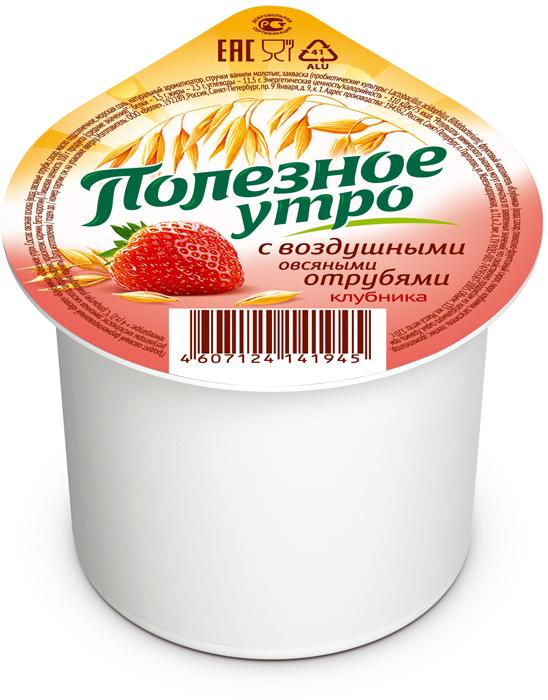 полезное утро продукт овсяный ферментированный клубника 120 г Полезное утро Продукт овсяный ферментированный Клубника, 120 г