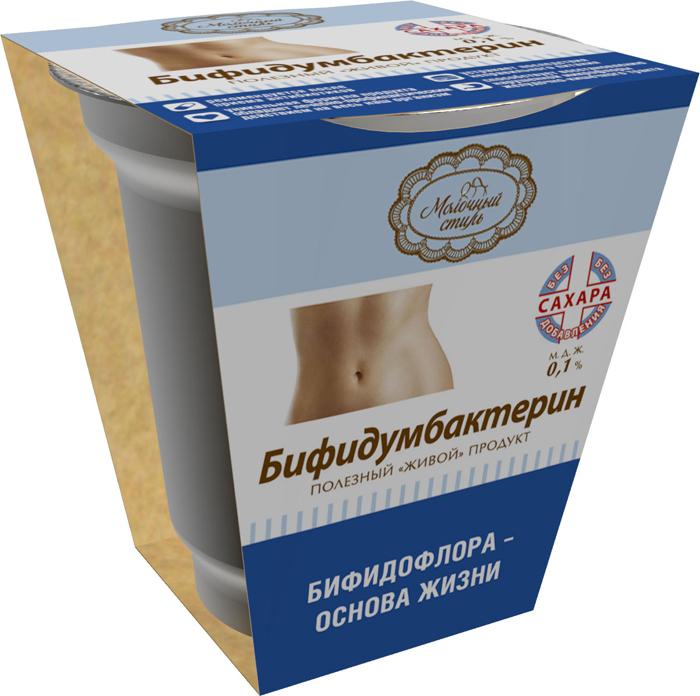 Молочный стиль Бифидумбактерин 0,1%, 125 г бифидумбактерин 5доз 30 таблетки