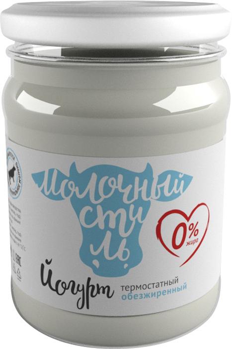 Молочный стиль Йогурт нежирный 0,1%, 250 г