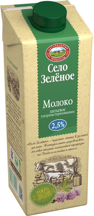 Село Зеленое Молоко питьевое ультрапастеризованное 2,5%, 950 мл