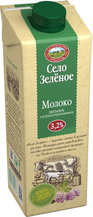 Село Зеленое Молоко питьевое ультрапастеризованное 3,2%, 950 мл Село Зеленое