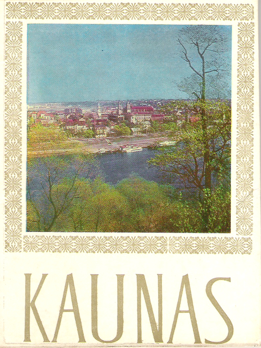 Kaunas (набор из 13 открыток)