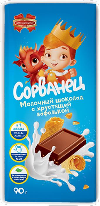 Коммунарка Сорванец с хрустящей вафелькой шоколад молочный, 90 г коммунарка шоколад молочный с кокосовой нугой 85 г