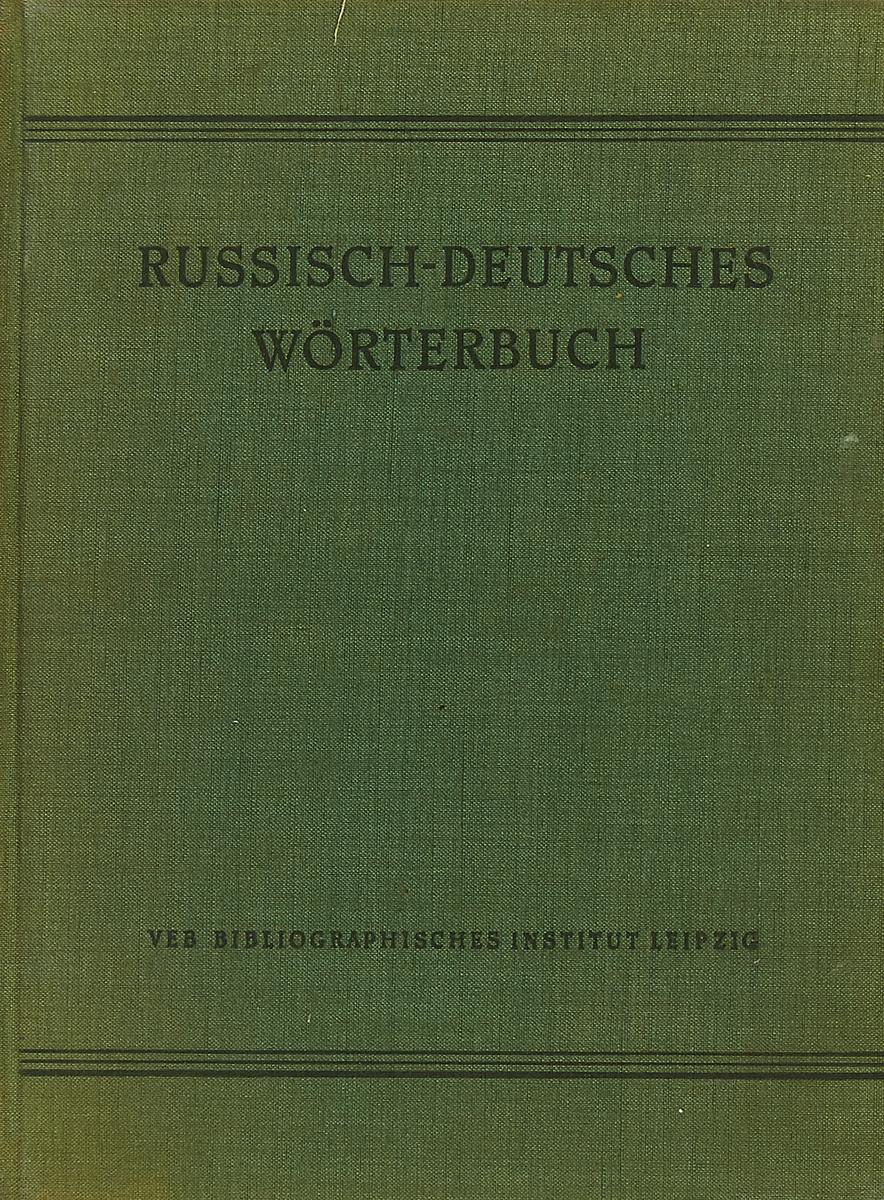 A. Lochowiz Russisch-deutsches worterbuch russisch sprachfuehrer und woerterbuch