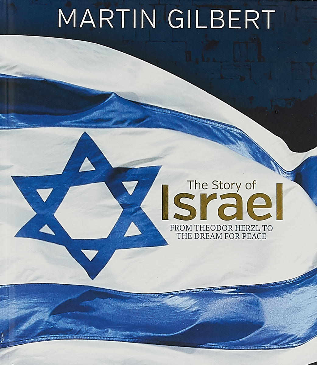 цены на The Story of Israel: From Theodor Herzl To The Dream For Peace  в интернет-магазинах