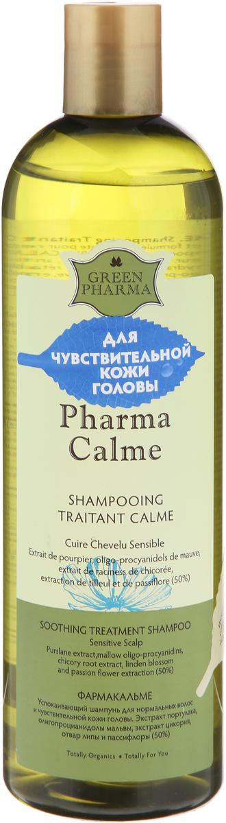 Greenpharma PharmaCalme Шампунь успокаивающий, для нормальных волос и чувствительной кожи головы, 500 мл