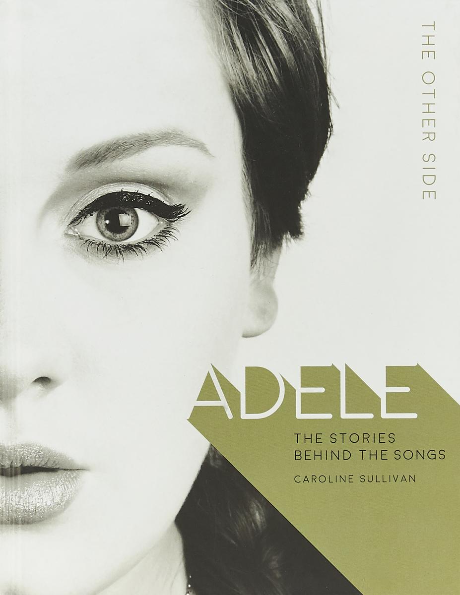 Adele. The Other Side adele fado палантин