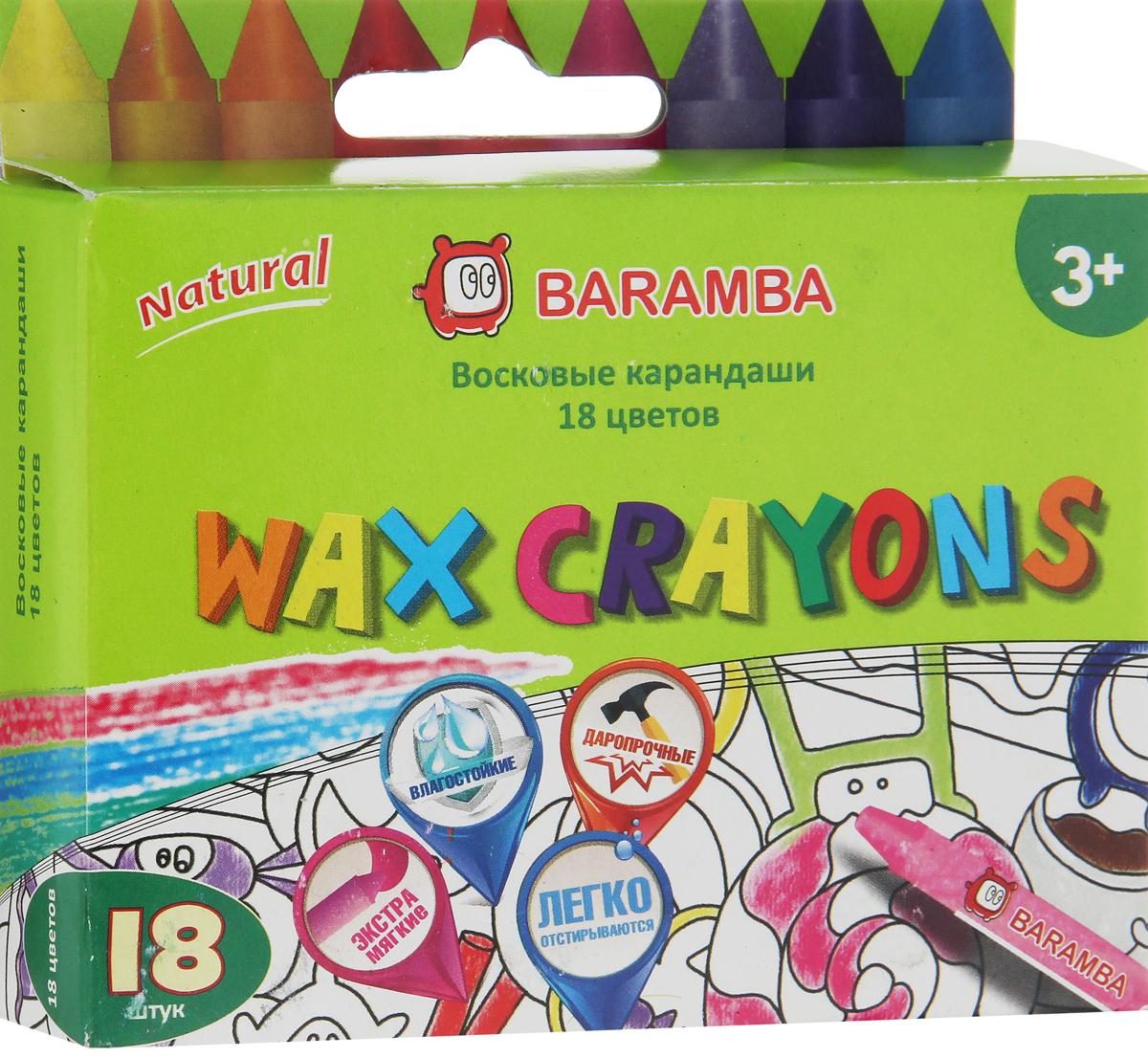 Набор восковых карандашей Baramba Wax Crayons, 18 штB98016Предназначены для первых опытов рисования.Содержат пищевые красители, не имею запаха, не пачкают руки.Проводят очень мягкие, яркие, толстые линии.Подготовка к обучению письму.Исследование новой текстуры - воска, способного густо закрашивать поверхность.Удобная упаковка для хранения.