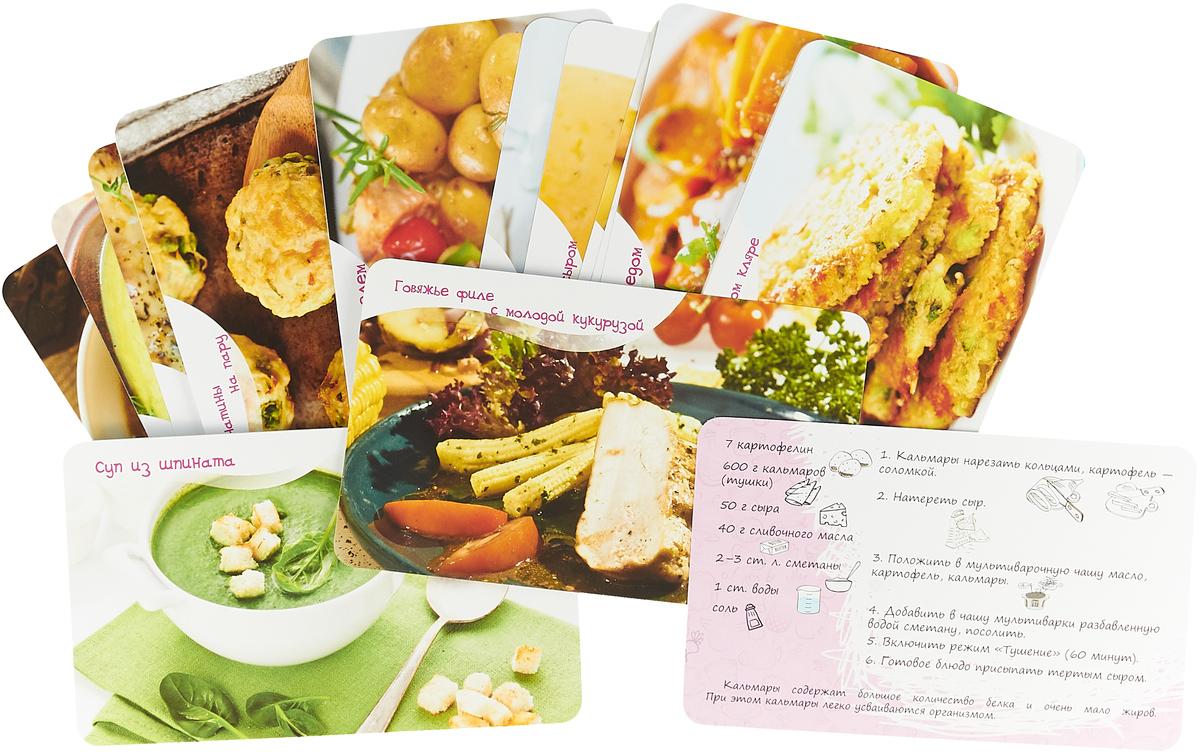 Блюда для беременных. Набор карточек